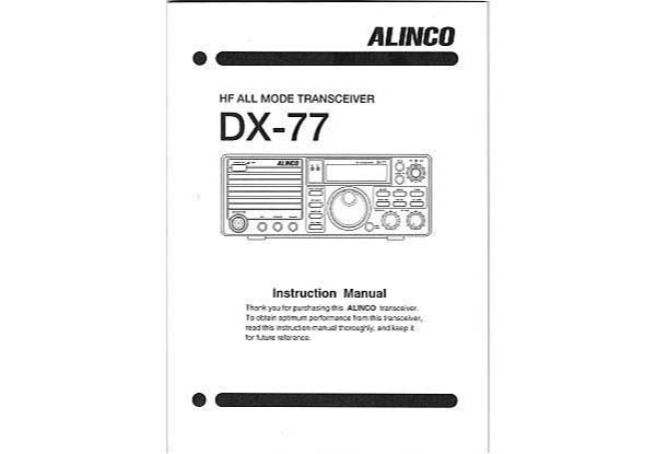 Alinco DX-77 - Instruction Manual english