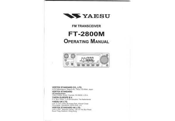 Yaesu FT-2800M - Operating Manual english