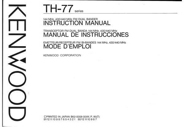 Kenwood TH-77 - Instruction Manual english, francais, espanol